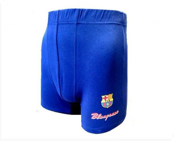 Boxer del FC Barcelona granate adulto